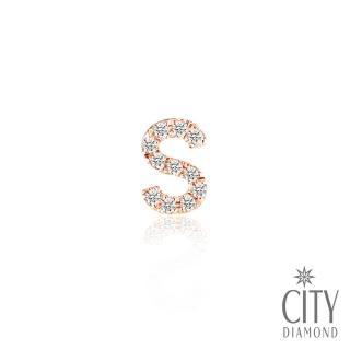 【City Diamond 引雅】S字母 14K玫瑰金鑽石耳環 單邊