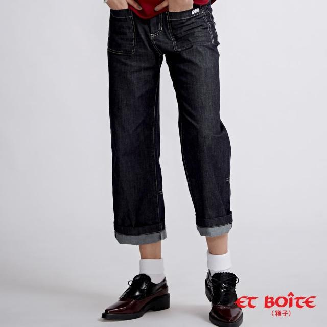 【BLUE WAY】17yrs 玩美自我 - 率性簡約素面直筒寬褲 - ET BOiTE 箱子