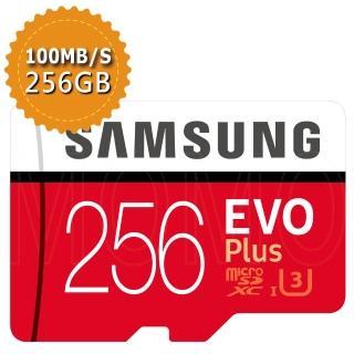 【SAMSUNG】三星 EVO PLUS microSDXC 256GB U3 100MB/s記憶卡(平行輸入)