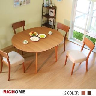【RICHOME】安妮可延伸實木圓形餐桌椅組-一桌四椅-2色(宅+組)