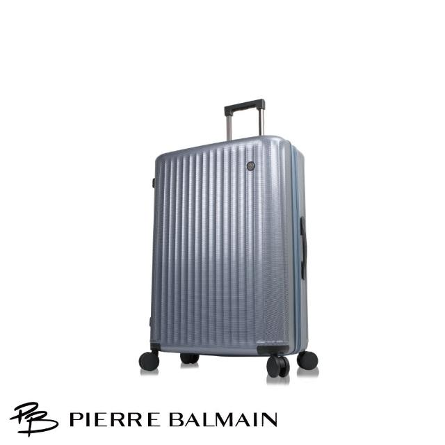 【PB 皮爾帕門】19吋 可加大專利雙層防盜齒拉鍊靜音飛機輪行李箱(100%PC系列)