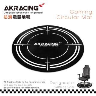 【AKRACING】超跑電競地毯-GT824 SNIPER黑(AKRACING)