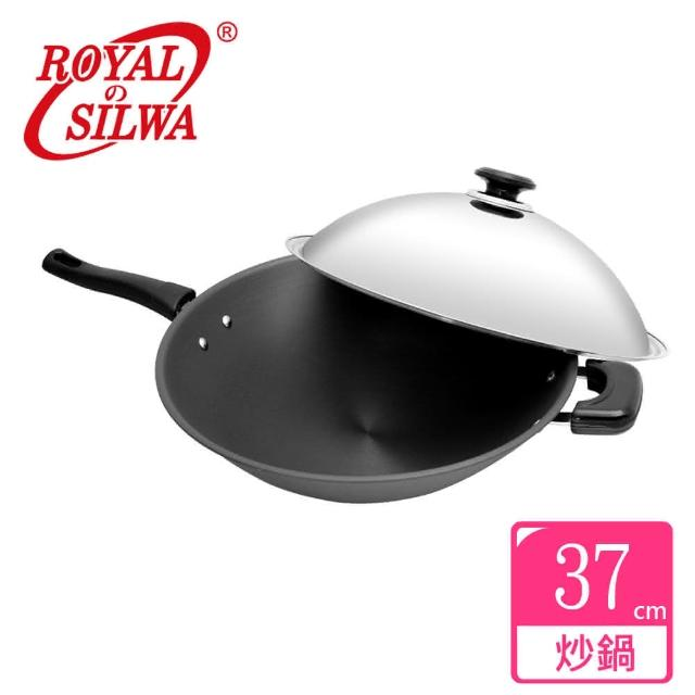 【皇家西華】37cm超硬陽極炒鍋(單柄)
