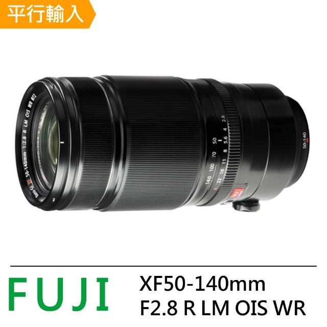 【FUJIFILM 富士】XF 50-140mm F2.8 R LM OIS WR(平輸)
