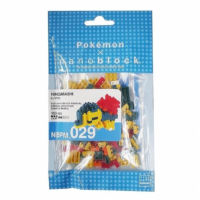 【nanoblock 河田積木】火球鼠(NBPM-029)