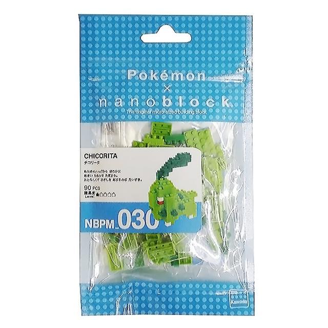 【nanoblock 河田積木】菊草葉(NBPM-030)