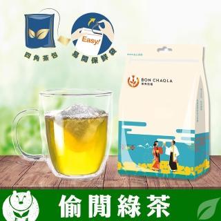 【台灣茶人】偷閒綠茶茶包25包(辦公室正能量系列)