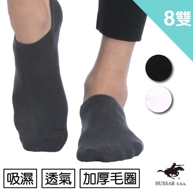 【HUSSAR素色】中性高弹力厚底减震运动休闲袜(超值8双组)