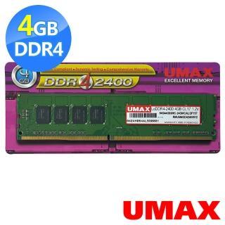 【UMAX】DDR4 2400 4GB 512X8 桌上型記憶體