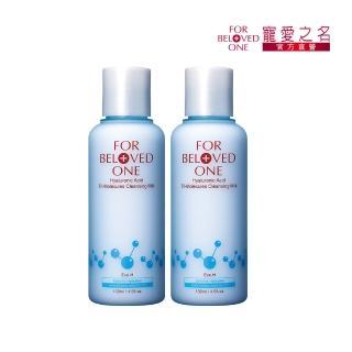 【寵愛之名】三分子玻尿酸胺基酸潔膚乳130ml(2入)
