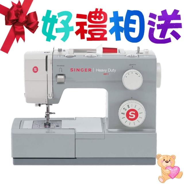 【SINGER 勝家】縫紉機(4411)
