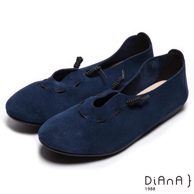 【DIANA】漫步雲端布朗尼款--日系街頭文青真皮懶人鞋(午夜藍)