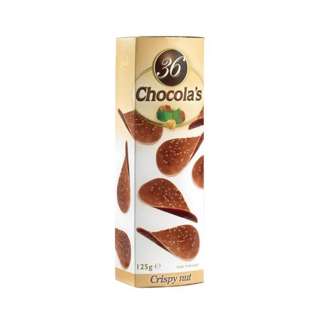 【Hamlet】比利時榛果牛奶巧克力圓脆片(125g)