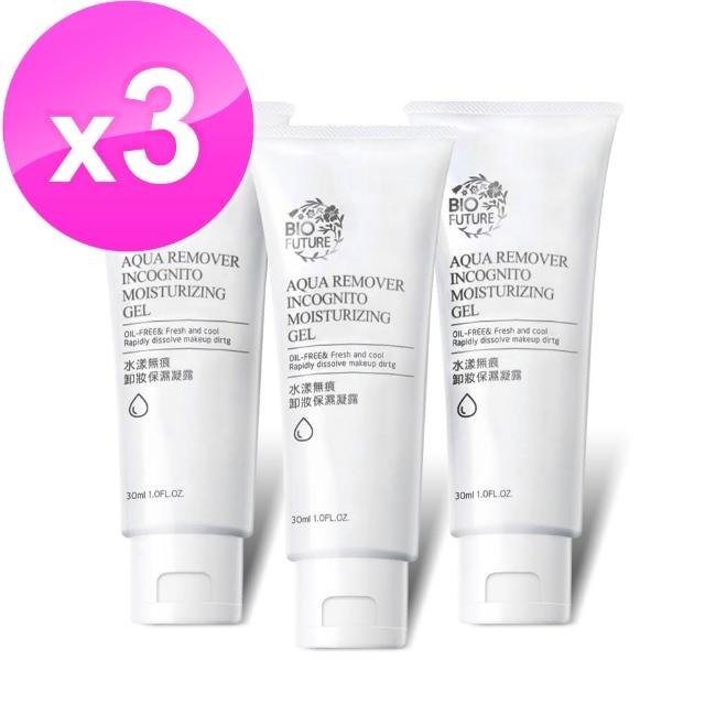 【BIOFUTURE苾菲絲】雪絨花胺基酸保濕潔顏乳3入(贈卸妝凝露x1)