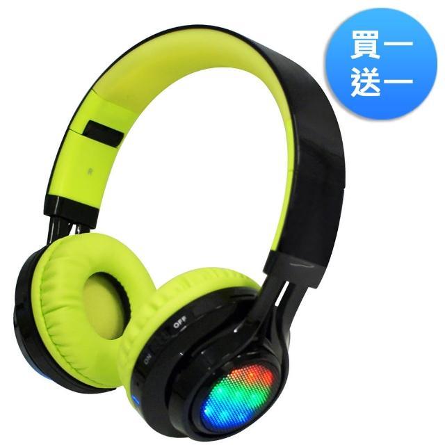 【超值2入組】AB-005全罩式LED炫光無線藍牙耳機麥克風
