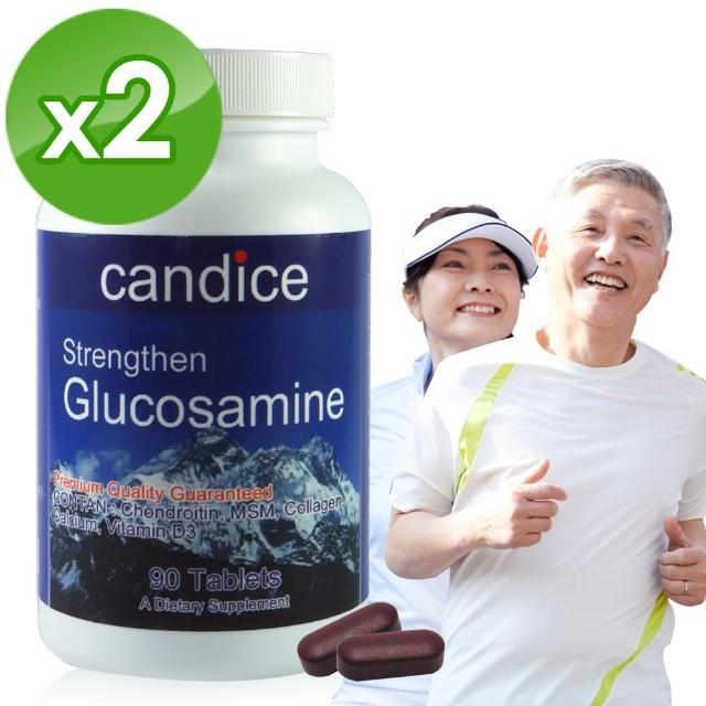 【Candice】康迪斯葡萄糖胺加強錠/添加軟骨素、MSM、膠原蛋白(90顆*2瓶)