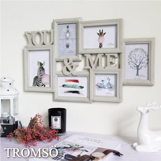 【TROMSO】北歐刷木紋YOU&ME6框組(組合相框6框組)