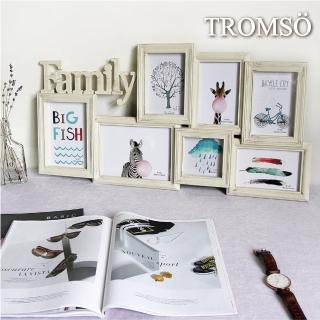 【TROMSO】北歐木紋FAMILY7框組(組合相框7框組)