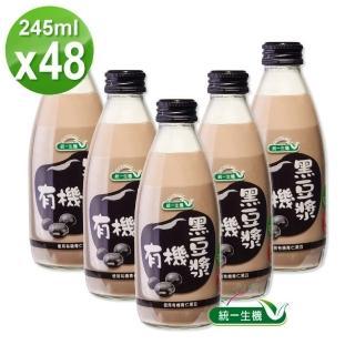 【統一生機】有機黑豆漿二箱超值組(24瓶/箱)