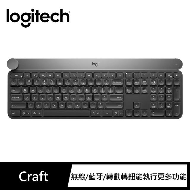【Logitech 羅技】Craft 創意輸入轉扭無線鍵盤