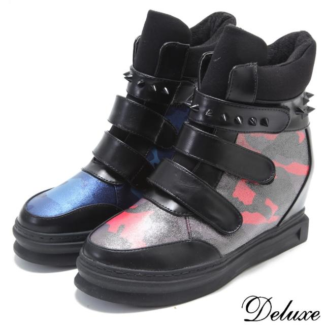 【Deluxe】帥氣時尚鉚釘迷彩厚底內增高休閒鞋(藍☆紅)
