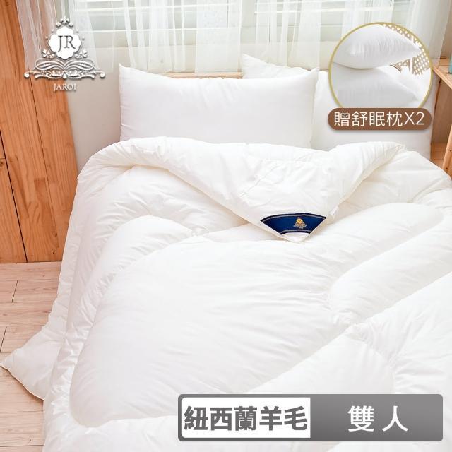 【JAROI】100%紐西蘭進口純天然羊毛冬被3KG(1被2枕)