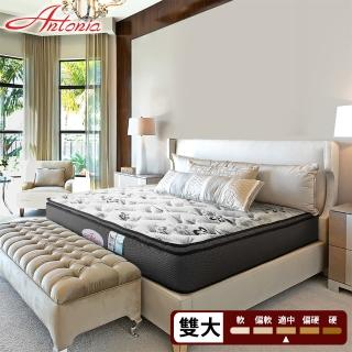 【Antonia】尊享自然  獨立筒床墊-雙人加大6尺(高蓬度+CoolMax涼感紗+Coolfoam記憶膠)