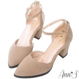 【Ann'S】戀愛夢遊-金色小愛心吊飾甜美波浪繫帶粗跟鞋(灰)