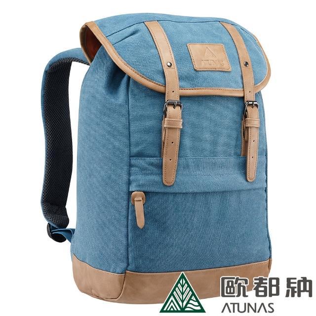 【ATUNAS 歐都納】獨家隱藏版多功能電腦後背包(休閒/旅遊/商務/學院 A1-BP1701 藍)