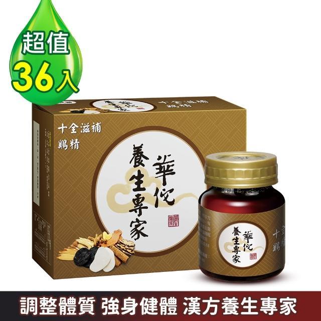 【華佗】十全滋補雞精x3盒組(70g/12入)