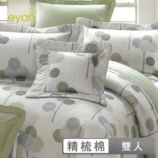 【eyah 宜雅】205織精梳棉五件式兩用被床罩組 輕鬆田園-灰(雙人)