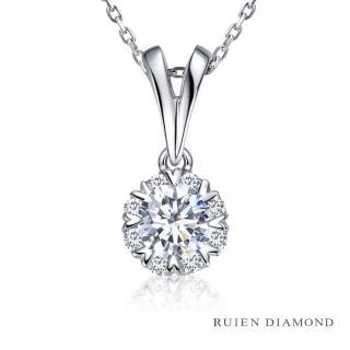 【RUIEN DIAMOND】GIA50分 3EX D VS2(18K白金鑽石項墜)