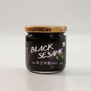 【東和 百年老店】石磨黑芝麻醬 原味(黑芝麻醬)