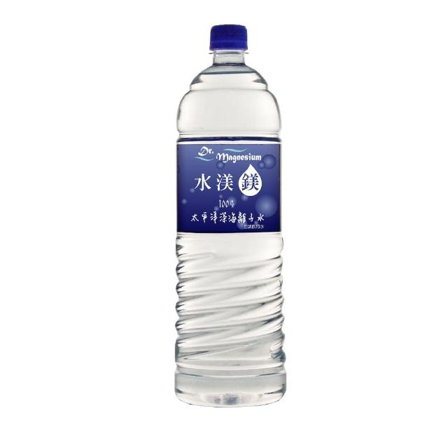【水渼鎂】百分之百太平洋深海離子水(1500ml 一箱12瓶)