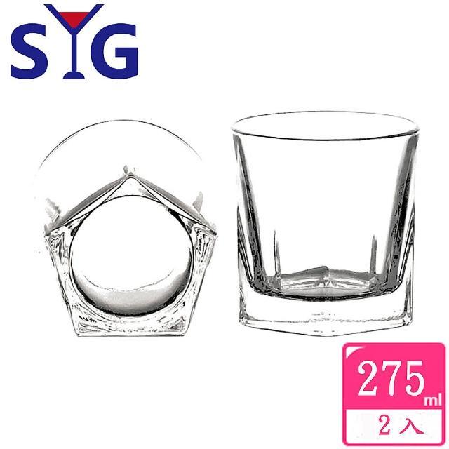 【SYG 台玻】五角威士忌杯275cc(2入組)