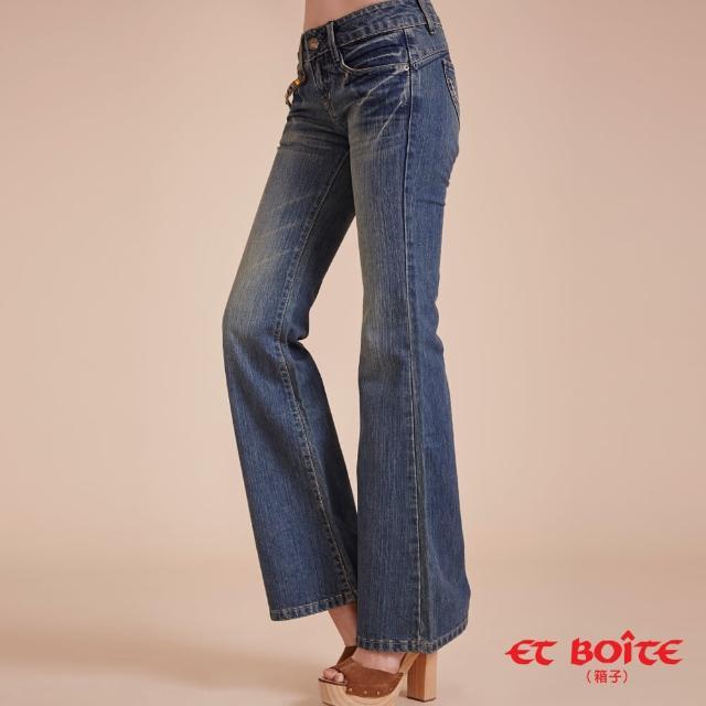 【BLUE WAY】經典鑽飾靴型寬褲- ET BOiTE 箱子