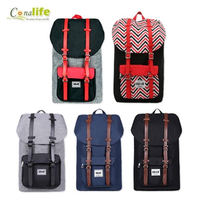 【Conalife】簡約時尚戶外大容量雙肩後背包
