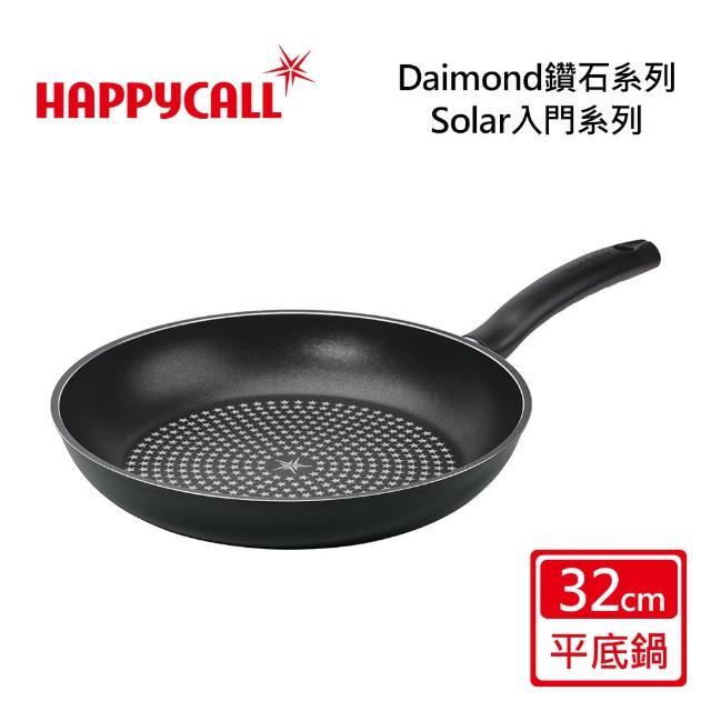【韓國HAPPYCALL】鑽石不沾32公分輕巧平底鍋