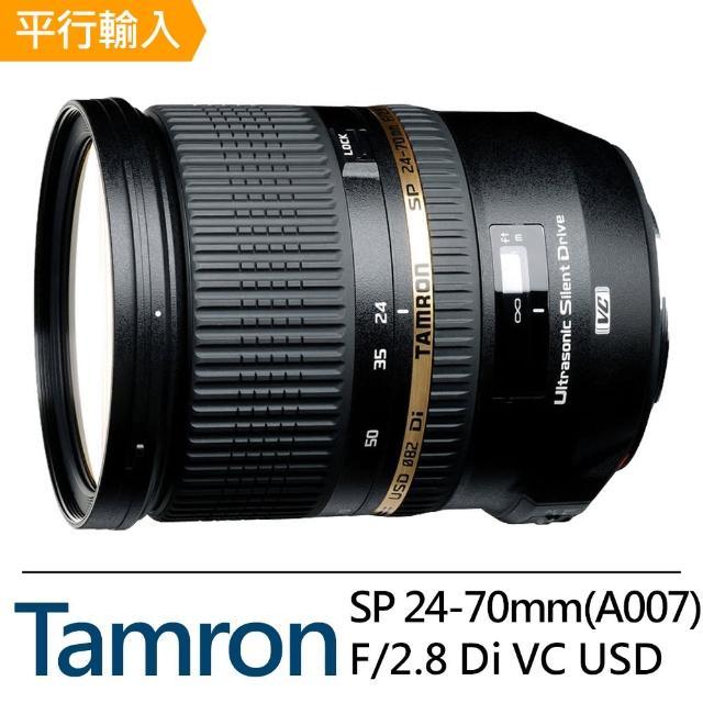 【Tamron】SP 24-70mm F/2.8 Di VC USD 標準變焦鏡頭(平輸)
