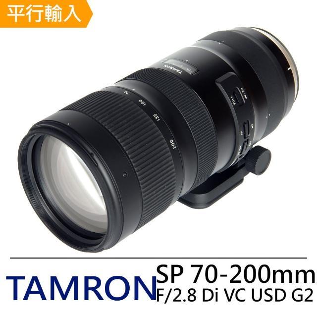 【Tamron】SP 70-200mm f/2.8 Di VC USD G2 遠攝變焦鏡頭(平輸)