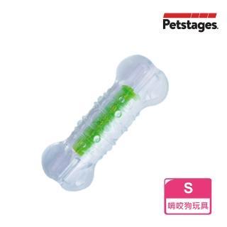 【Petstages】綠咖咖果凍骨-S(發出狗狗最愛的咖ㄘ咖ㄘ聲)