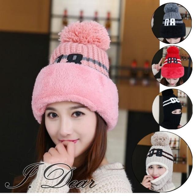 【I.Dear】時尚加絨加厚兩用護耳針織毛線球帽(5色)