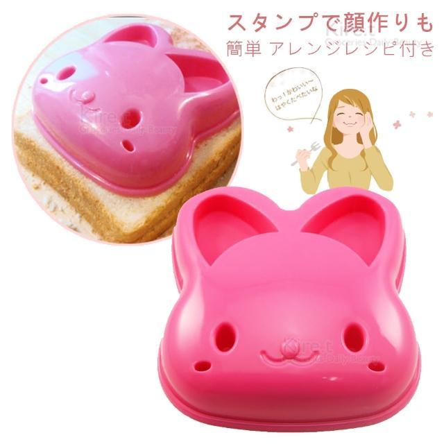 【kiret】日本超夯粉紅桃樂兔造型DIY三明治模具2入(土司壓模 創意DIY麵包模具 飯糰 壽司模具)