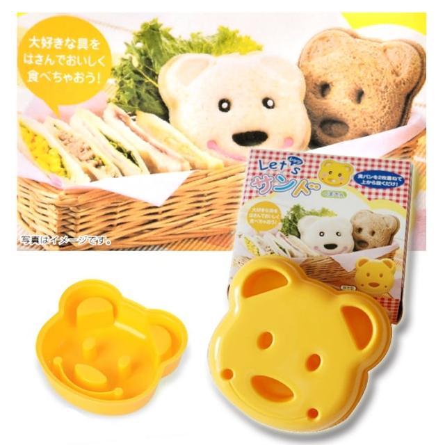 【kiret】早餐DIY小熊三明治模具土司切邊器2入(土司麵包內還可以夾內餡 豐富又營養)