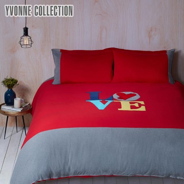 【Yvonne Collection】LOVE雙人被套+枕套組(紅)