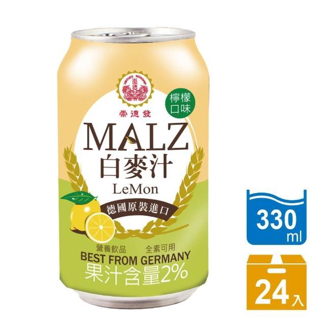 【崇德發】白麥汁檸檬口味330mlx24瓶