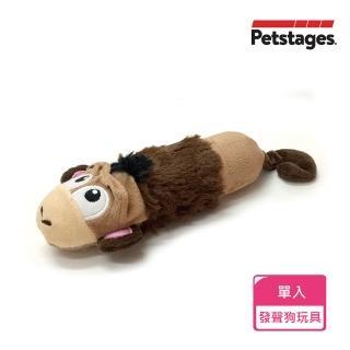 【Petstages】迷你嗶波猴子(兩邊擠壓不同嗶嗶聲音)