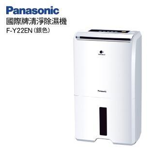 【Panasonic 國際牌】11公升一級能效ECONAVI空氣清淨除濕機(F-Y22EN)