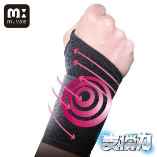 【Muva】遠紅外線專業護腕