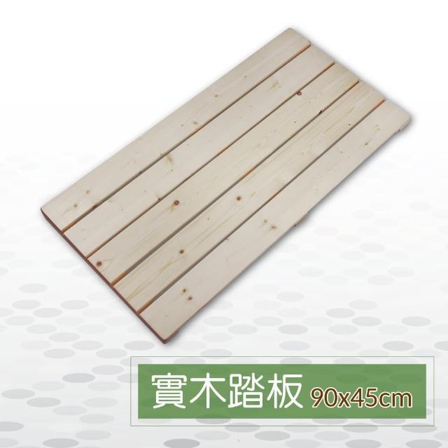 【舒福家居】多功能防滑隔水地板踏板(90*45cm)
